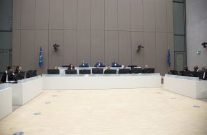 Sesión de la Corte Penal Internacional (CPI)